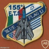 BLUE FLAG 2013  הפאץ' האיטלקי טייסת 155 ETS