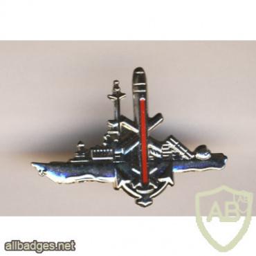 missile boat warrior img50696