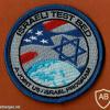 סוכנות החלל הישראלית - ניסוי במסגרת שיתוף הפעולה עם האמריקאים