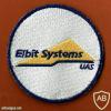 "UAS - מערכת הכוללת את הכטמ""מ ומערכת השליטה הקרקעית"