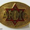 מגן דוד אדום אמריקאי img51027