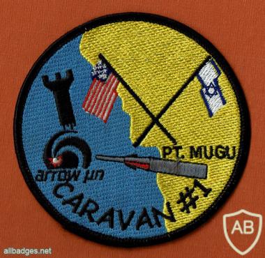 CARAVAN- 1 img51204