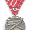 YUGOSLAVIA Medal for Military Merit img51237