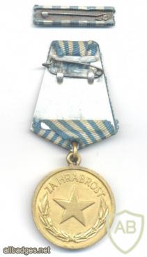"""YUGOSLAVIA Medal for Bravery (""""Za Hrabrost"""") + ribbon img51228"""