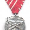 YUGOSLAVIA Medal for Military Merit img51236