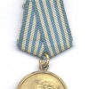 """YUGOSLAVIA Medal for Bravery (""""Za Hrabrost"""") + ribbon img51227"""