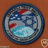 ניסוי משותף של ישראל וארהב  עם סוכנות החלל הישראלית והאמריקאית