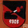 גדוד- 9305 מאגד ארטילרי שלהבת אגד- 632