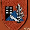 """פיקוד העורף בה""""ד- 16 - בסיס הדרכה של פיקוד העורף"""