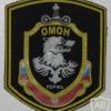 Perm city OMON patch
