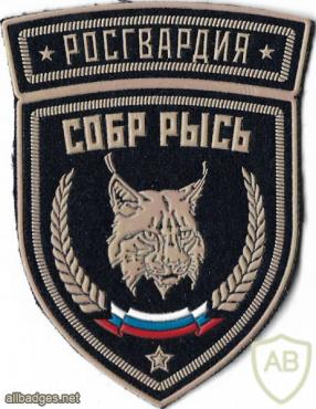 Central Command SOBR unit Rys' patch img51684