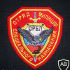 Oryol city OMSN team patch