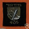 גדוד נמר- 405