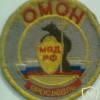Yaroslavl city OMON patch
