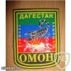 Dagestan republic OMON patch