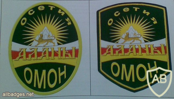 North Osetia OMON patch img52017