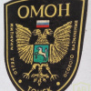 Tomsk city OMON patch