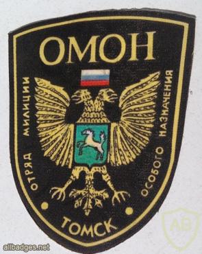 Tomsk city OMON patch img52030