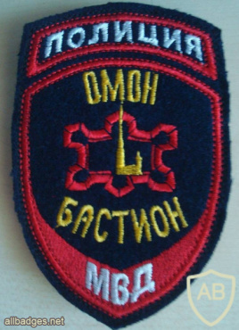 St. Petersburg OMON team Bastion patch img52020