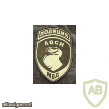Moscow Aviation Special Purpose team patch img52022
