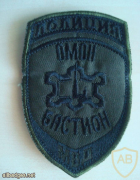 St. Petersburg OMON team Bastion patch img52021