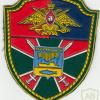 RUSSIAN FEDERATION Federal Border Guard Service - 82nd border team - Murmansk sleeve patch