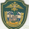 RUSSIAN FEDERATION Federal Border Guard Service - 140th border team sleeve patch