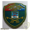 RUSSIAN FEDERATION Federal Border Guard Service - Border checkpoint Murmansk sleeve patch