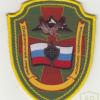 RUSSIAN FEDERATION Federal Border Guard Service - special purpose border team sleeve patch