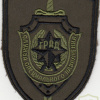 """RUSSIAN FEDERATION FSB - Regional Special Purpose dept """"Grad"""" Leningrad oblast sleeve patch"""