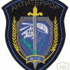 RUSSIAN FEDERATION FSB - Antiterror Regional Special Purpose dept Sakhalin oblast sleeve patch
