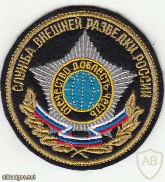 RUSSIAN FEDERATION Foreign Intelligence Service sleeve patch img52431