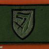 חטיבה 7