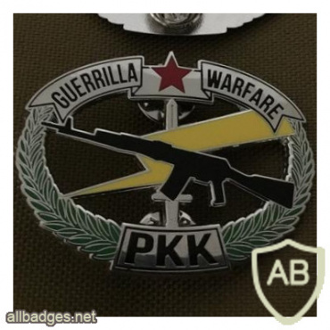 Kurdistan Workers' Party (PKK) - Service Pin img52623