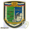 RUSSIAN FEDERATION FSB - Federal Special Building Service - 58116 mil unit Simbirsk sleeve patch