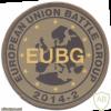 EU Battlegroup 2014-2 (EUBG 2014/2) sleeve patch img52800