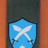 גדוד חרב - גדוד 299 img52977