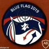 BLUE FLAG- 2019