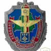 "Belarus Border Service ""15 years Separate Aviation Squadron"" badge"