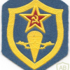 USSR Airborne Forces patch