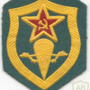 USSR border troops airborne assault maneuver group patch