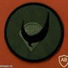 עוצבת האש - אוגדה- 98 img53505