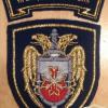 Russia - FSO - Presidential Regiment