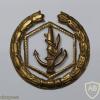 Navy officer breast badge- 1948 Type- 2 img53697