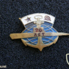 Project 611 B-73 - 30.11.1957 built, 20 years commemorative badge