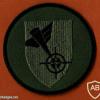 חטיבת אלון - חטיבה- 228