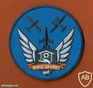 לוגיסטיקה אווירית img53800