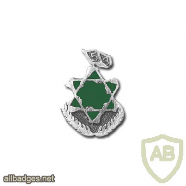 Givaty brigade - battalion- 53 img53901