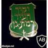רמת גן, יקיר העיר רמת-גן img54039