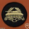 חיל השריון img54068